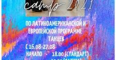 Dansmastercamp-2021